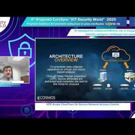 Embedded thumbnail for ICT Security World Conference 2020   Cosmos Business Systems